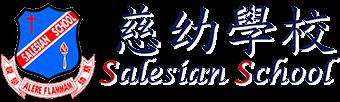 Salesian School
